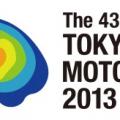 TokyoMotorShow2013 logo